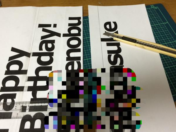 シール台紙を使ってオリジナルTシャツをステンシルで作る 文字は詰めるとよし