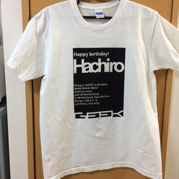 シール台紙を使ってオリジナルTシャツをステンシルで作る 文字は大変だけどかっこいい