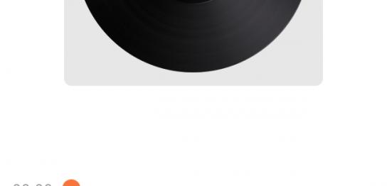広告が消えたMusic FM
