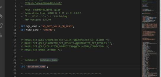 インポート権限がないユーザーでデータベースをインポートするために編集権のある空のデータベースと同じ名前にしておく