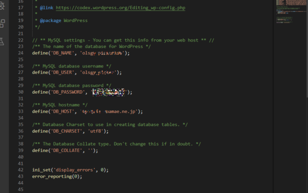 wp-config.phpの書き換え
