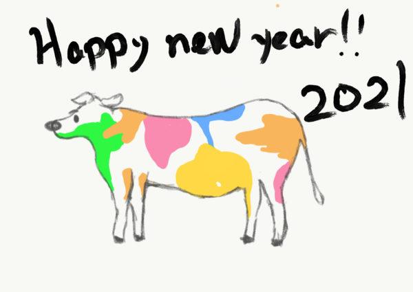 2021干支イラスト 牛